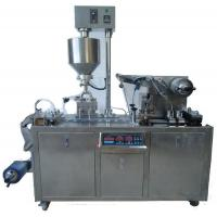 Cheap DPP80 Min type honey, cheese, jam automatic blister packing machine for sale
