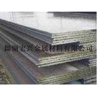Bridge Building High-Strength ASTM A1011 Grade 65 Steel Plate