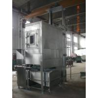 Cheap HSJ-3000 Iced Fruit Pulp Juice making Equipment for sale