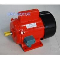 Single phase motor winding single phase motor winding for Single phase motors for sale