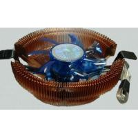 Cheap AMD CPU COOLER for sale