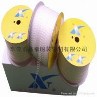 Buy cheap Staple Tack from wholesalers