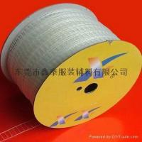 Buy cheap Plastic staple from wholesalers