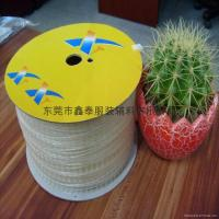 Buy cheap Plastic staple Pin from wholesalers