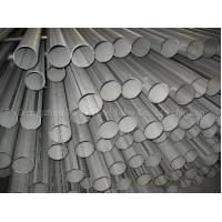 Cheap Welded Stainless Steel Pipe wholesale