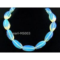 Cheap 14x32mm Cream Oval Faceted Moonstone Necklace wholesale