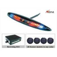 China Parking SensorPARKING SENSOR WITH BEEPER AND LED DISPLAY HX-7104 on sale