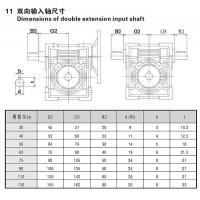 China RV series worm gear reducers Dimensions of double extension input shaft on sale