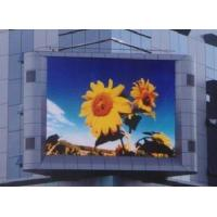 Cheap Outdoor Display Outdoor display for sale