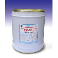 Cheap Ink Roller cleaning agent FX-318 for sale
