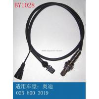 oxygen sensor BOYUAN NO.BY1028