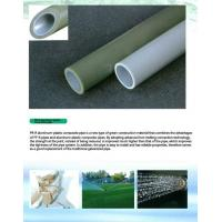 Cheap PR-R aluminum-plastic composite pipes for sale