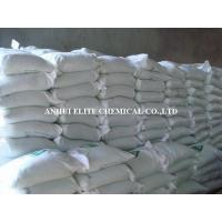 Cheap Other chemicals Ferrous Sulphate Monohydrate for sale