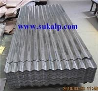 Cheap Galvanized Corrugated Steel Sheets Galvanized Corrugated Iron Sheet (SKP-GI-2) for sale