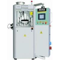 Cheap ZPT ROTARY TABLET PRESS for sale