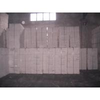Cheap Pulp Bleached hardwood pulp for sale
