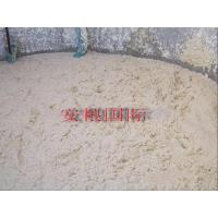 Cheap Pulp Pulp for sale