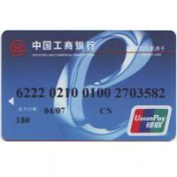 Cheap Fiance and Payment BankCard for sale