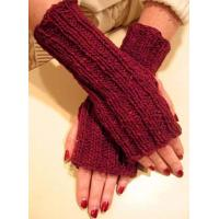 Buy cheap Ribbed Fingerless Mitts from wholesalers