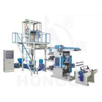 Buy cheap Film blowing machine Film-blowing and offset press Unit from wholesalers
