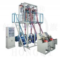 Buy cheap Film blowing machine Double-head Film Blowing Machine Set from wholesalers