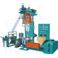Buy cheap Film blowing machine HDPE-LDPE Dual-Purpose Film Blowing Machine Set from wholesalers