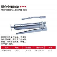 GUN Tube Tools Aluminum Alloy Grease Gun