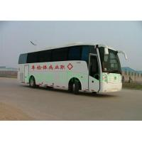 Cheap Clinic trairers & buses Details>>  Medical Bus for sale
