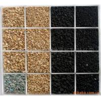 China SBR black granules SBR black granules on sale