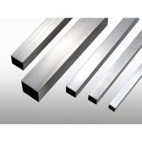 Cheap Square Tube Number: xy-001 wholesale
