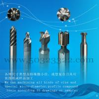 Cheap T type step end mill for sale