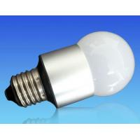 Cheap LED lighting BO-DA07 for sale