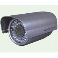 Cheap Waterproof color infrared camera for sale
