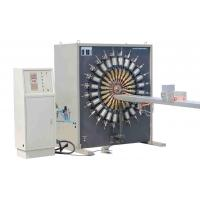 Buy cheap filter cage production line from wholesalers