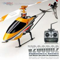 Cheap eh-v200d02HM V200D02 Helicopter (2.4Ghz Edition) for sale