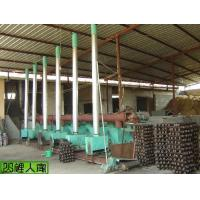 Cheap Charcoal Machine for sale