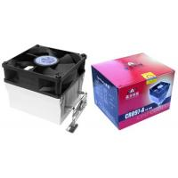 Cheap AMD-CPU-cooler CR097-A for sale
