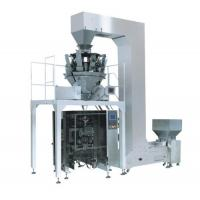 Cheap Fully-automatic combiner measuring packing machine for sale