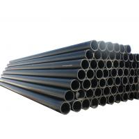 Cheap Water Supply Pipe HDPE Water Supply Pipe for sale