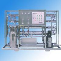 Cheap Industrial series water treatment system for sale