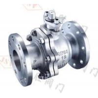 Cheap Flanged Floating Ball Valve for sale