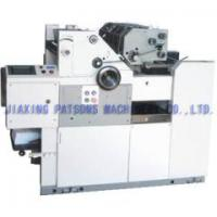 Cheap 1&2 Color Continuous Bill & Form Offset Printing Machine for sale
