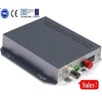 Cheap 1~4 Channels Video Multiplexer for sale