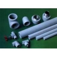 Cheap PP-R Pipe for Hot and Cold Water Installation for sale