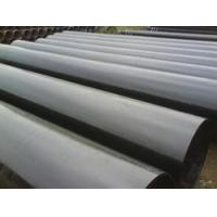 Cheap Hot Expanding Seamless Pipe for sale