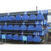 Cheap API Seamless Pipeline Pipe for sale