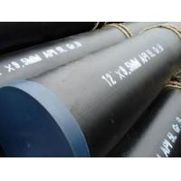 Cheap ERW Pipe, Welded Steel Pipe for sale