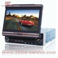One Din In Dash Car DVD Player SK-736