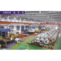 Cheap Color coated aluminum coil for sale