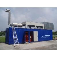 Cheap Avespeed landfill gas generating power project for sale
